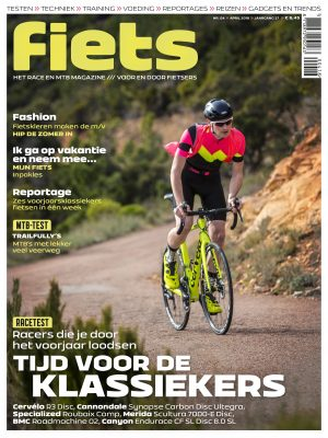FTS1804_cover_HR