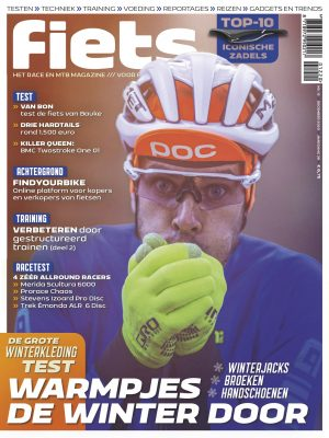 FTS2012_cover_HRkl