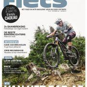 FTS2109_cover_kl