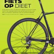 Fuji SL 1.1 lichter maken - Je fiets op dieet