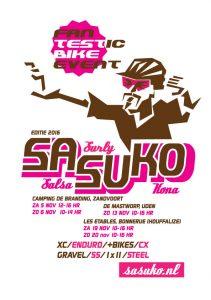 SASUKO2016 (2)